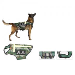 Military K9 Vest