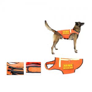 Rescue Dog Vest