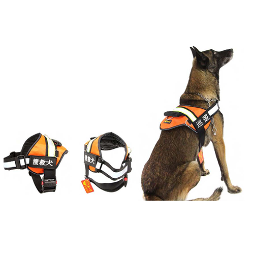 K9 Medium Harness