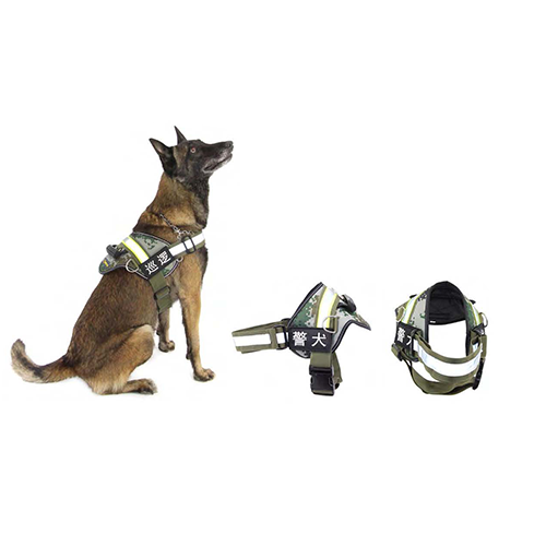Military Dog Harness