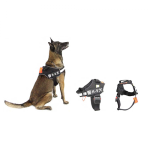 Police Dog Harness